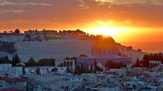 Палестинското правителство подаде оставка