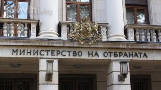 В Букурещ ще се проведе неформална среща на министрите на отбраната на държавите-членки на ЕС