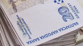 Над 6,6 млн. лева са влезли в бюджета през 2018 г. от имоти, отнети от КПКОНПИ