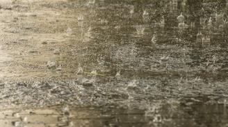 Опасност от наводнения в Южна България