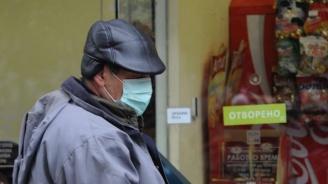 24 области в страната са в грипна епидемия