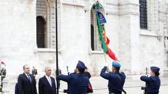 Започна посещението на президента Румен Радев в Португалия