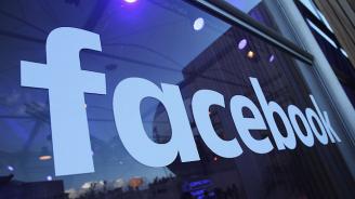 """""""Фейсбук"""" отчита повишение на приходите си"""
