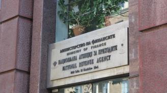 НАП: Последен ден на отстъпка от данъка за довнасяне