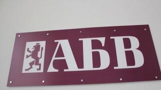 АБВ започва инициатива за възраждането на електротранспорта в Пловдив