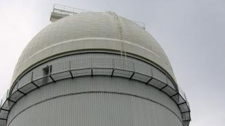 Пуснаха тока на Обсерваторията на Рожен