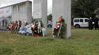 Андрей Ковачев и младежите от ГЕРБ-София ще почетат жертвите на комунистическия режим