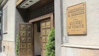 Министерството на финансите очаква излишък в размер на 163,5 млн. лева