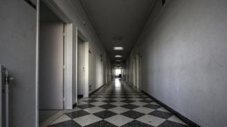 МЗ внася идната сряда доклад в МС за състоянието на държавните психиатрични болници