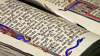 Историци откриха загадъчен древен ръкопис за крал Артур