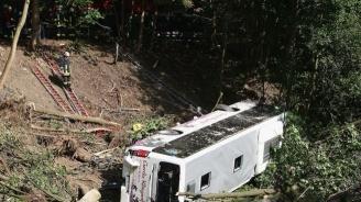 Автобусна катастрофа край руския град Калуга: Има загинали, сред тях и дете