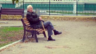 Група роми пребиха и ограбиха пенсионер на улица в Казанлък