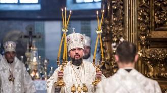 Митрополит Епифаний беше обявен за водач на Украинската църква