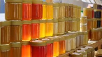 """Изложението """"Пчеларство 2019"""" започва в Плевен"""
