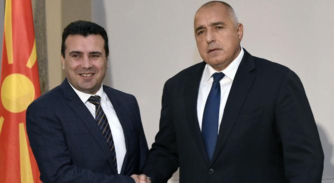 Бойко Борисов се среща със Зоран Заев