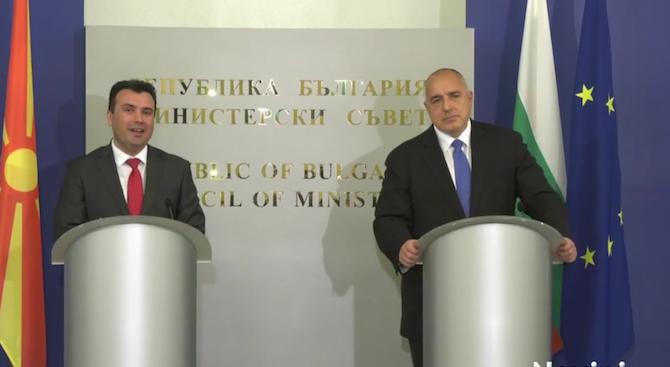 Министерството на културата на България и Министерството на културата на