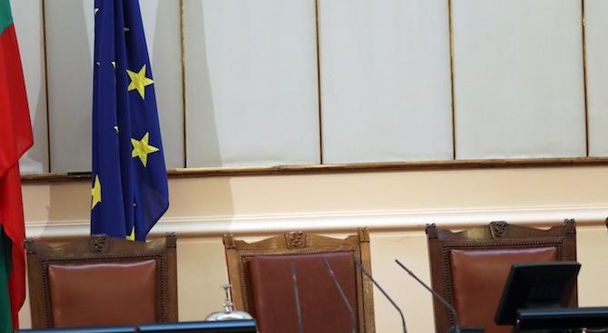 Започват честванията за 140 г. от приемането на Търновската конституция
