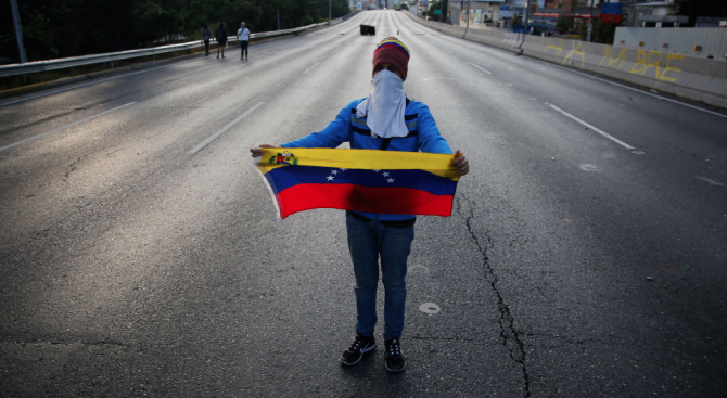 Хакери атакуваха посолствата на Венецуела в Мексико и Аржентина