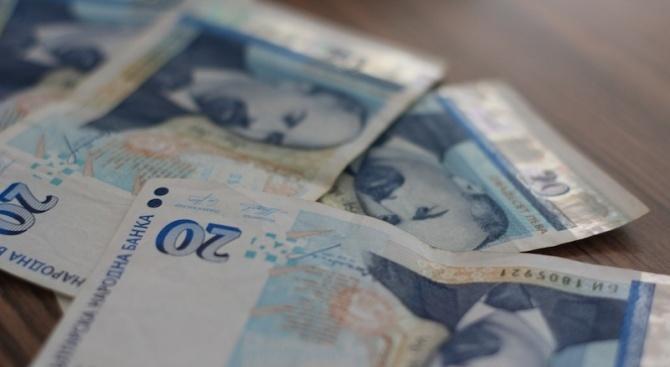 Министерството на финансите  не даде втори безлихвен заем  на община Перник