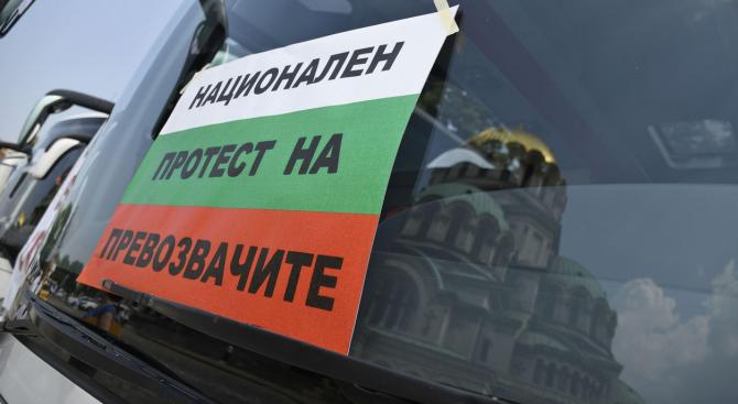 Автобусните превозвачи няма да протестират
