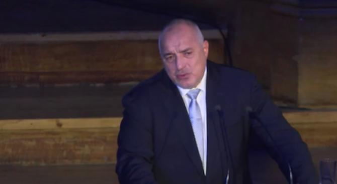 Борисов: Трябва да бъдем умни и разумни, затова догодина вдигаме доходите с 10% (видео)