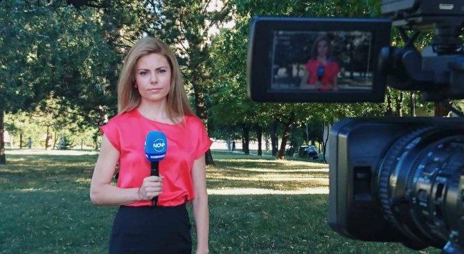 """Деси Плевнелиева пострада при катастрофа на бул. """"Цариградско шосе"""" (обновена)"""