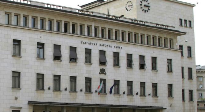 БНБ прие насоки за влизане в чакалнята за еврото