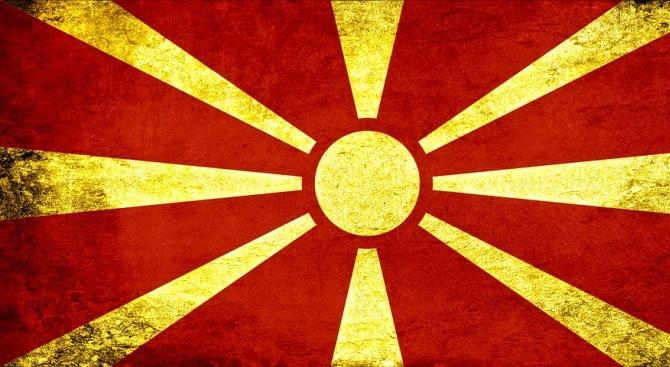 От днес в официална употреба е името Република Северна Македония