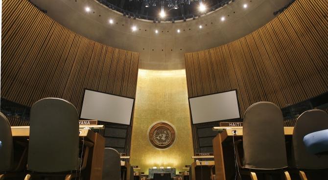 САЩ и Русия са внесли вСъвета за сигурностпроекторезолюции за Венецуела
