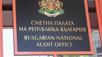 Сметната палата ще извърши над 340 одита през 2019 г.