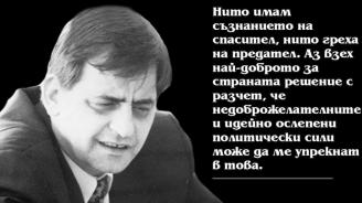 4-ти февруари – урокът по доблест на Николай Добрев
