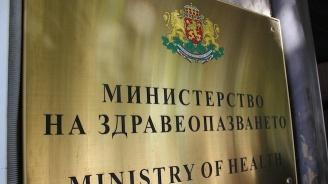 МЗ ще съдейства за изготвянето на анализ на приходите, разходите и сключените договори в МБАЛ – Козлодуй