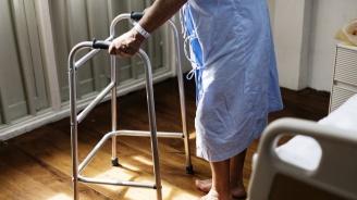 Рехабилитационната болница в Перник разширява дейността си