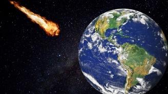 Учени ще спасяват света от астероиди