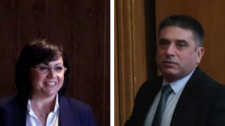 ГЕРБ и БСП влязоха в пореден спор. Скараха се кога Борисов ще осъди Борисов (видео)