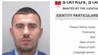 Съдът ще гледа мярката за неотклонение на Стайко Стайков