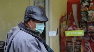 Отменя се грипната епидемия и на територията на област Благоевград