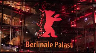 Започва 69-ият международен кинофестивал в Берлин