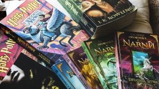 Нощ на книгите за Хари Потър в НДК