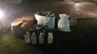 Лаборатория за синтетична дрога е разкрита в Радомирско (снимки)