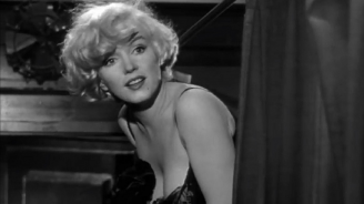 Прeдлагат на търг черна рокля на Мерилин Монро