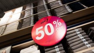 Търговци лъжат с процента на намаленията