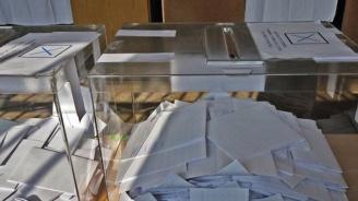 """""""Сова Харис"""": ГЕРБ печелят евроизборите с 20%, БСП взима 18,3% (снимки)"""