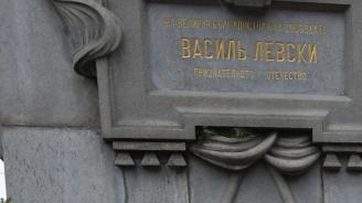 В Балчик деца ще се надпреварват в Лъвски скок в дните на Левски