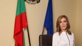 """Министърът Ангелкова ще открие конференцията """"Естествено в България - 2019 година на вътрешния туризъм"""""""