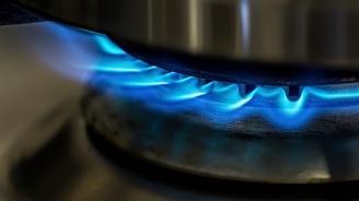 Природният газ може да поевтинее с около половин процент от март
