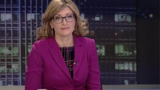 Екатерина Захариева: Боли ме, че по важни политически въпроси, България говори на два гласа