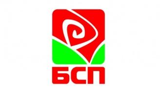 БСП внася предложение за поставяне напаметна плоча на Сергей Антонов в София