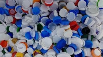Над 69 тона капачки са събрани в благотворителната кампания за закупуване на медицинска апаратура