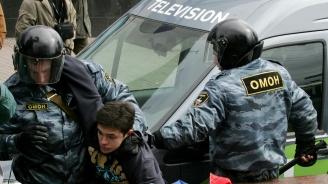 Хиляди излязоха на протести в Русия в подкрепа на арестувана правозащитничка